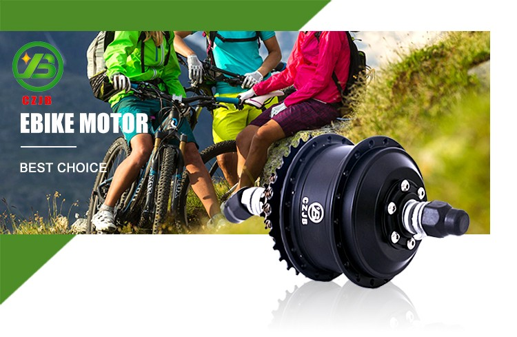 JB-75A 36v 250w mini popular geared e bike wheel hub motor