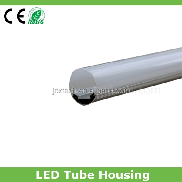 "aluminum t8 profiles 4"" tube skd tube housing from china"