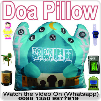 Digital Quran Player Enmac Color MP4 Player EQ509 Muslim Koran Dua pillow