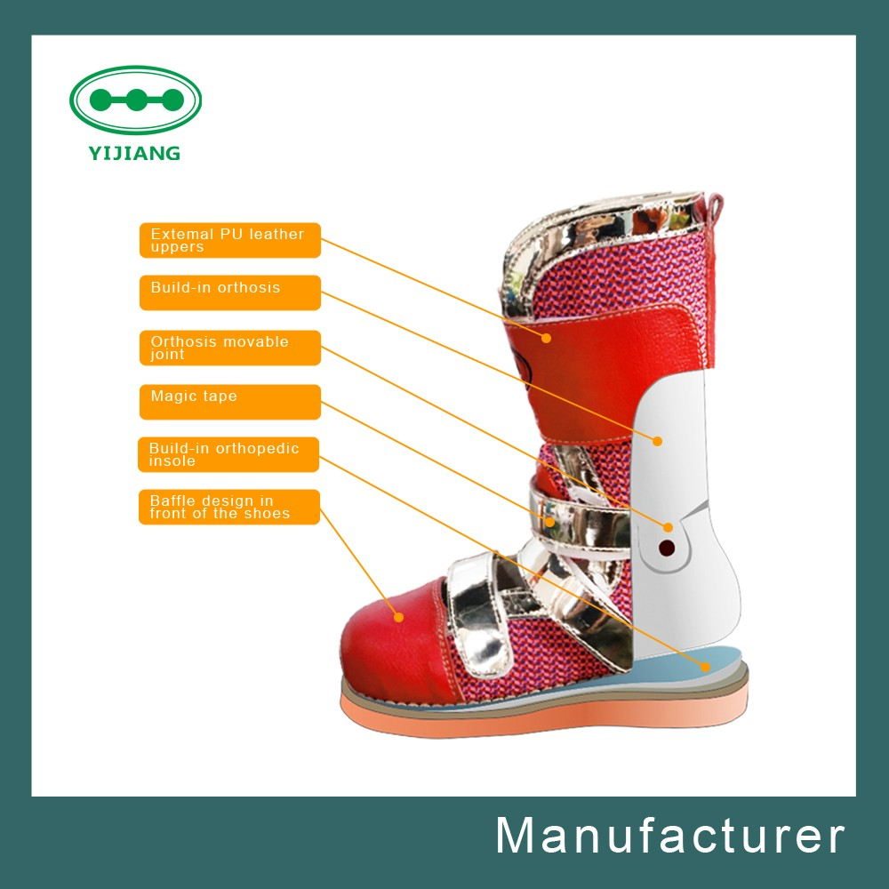 Multifunctional Orthopedic Shoes Cute Color For Children ... Orthopedic Shoes For Kids That Tiptoe