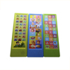 Sound module for children book with push button
