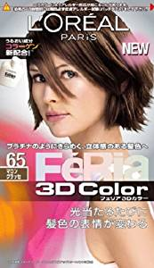 NIHON LOREAL Feria 3D Hair Color Shine & Moist Technology #65 Marron Glac? (Japan Import)