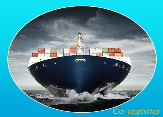 shipping to Amazon USA by sea and delivery from China------Elva TradeManager:cn200813408