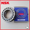 Supply NSK spherical roller bearing 22222 bearing with cheap price