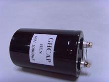 10000uf aluminum electrolytic capacitor
