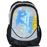 Sport Laptop Bag