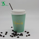 100 pack disposable hot paper coffee cups to go