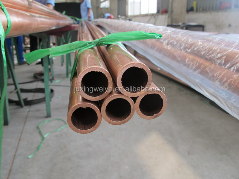 Seamless Copper tube/pipe and C12200 air conditioner copper pipe