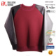 High Quality Men's Sleeve Quilted Raglan Leather Sweatshirt