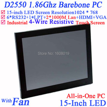 Industrial-grade touch screen embedded 15 inch LED all in one computer 6 * COM LPT Tablet PC 15″ production control1024*768