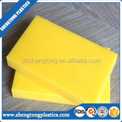 yellow color 4*8 uhmw sheet polyethylene plastic sheet for machining