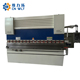 Hydraulic press brake cnc controller metal sheet bending machine