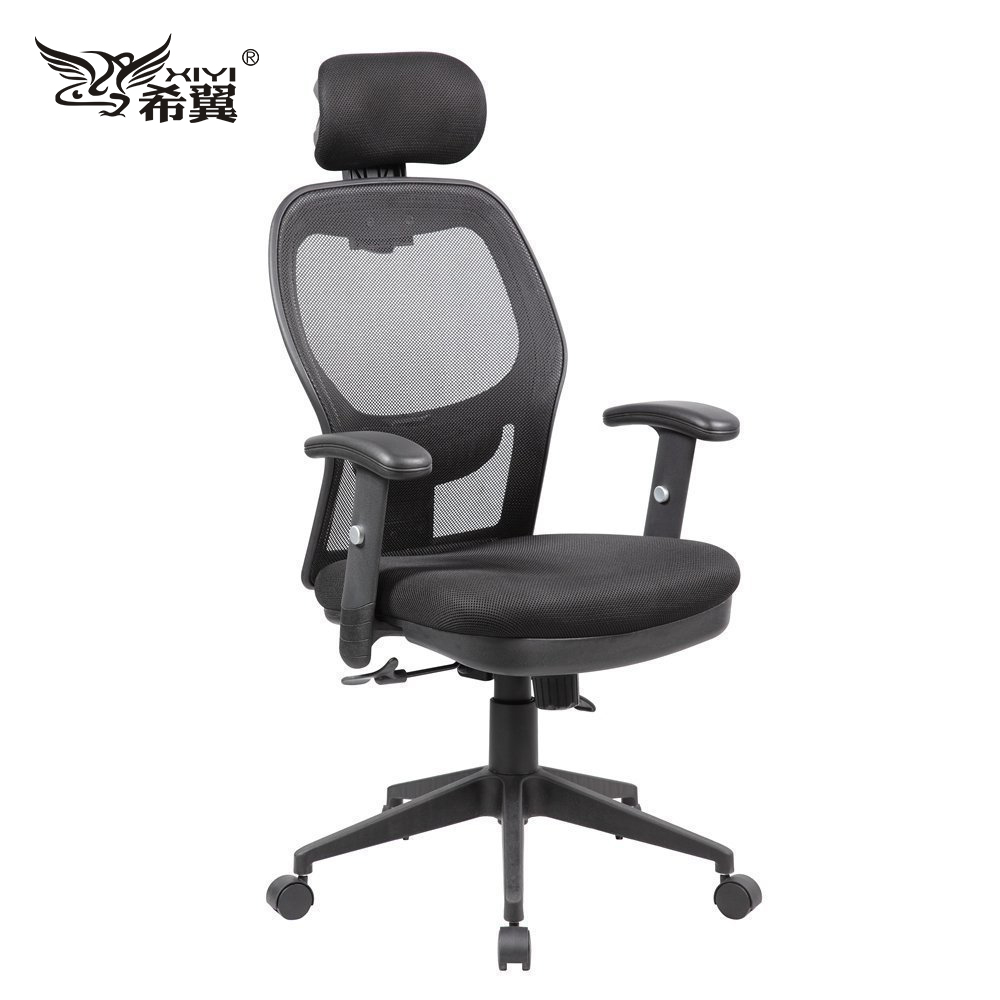 Ergonomic Chair, Ergonomic Chair Suppliers And Manufacturers At Alibaba.com