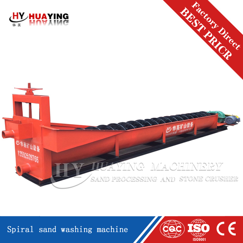 New designed spiral sand classifier wahing machine