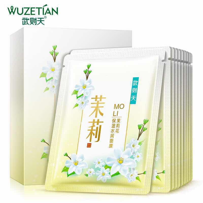 Wholesale Popular Moisturizing Facial Mask Whitening Hydrating Anti Aging Firming Skin Care face mask