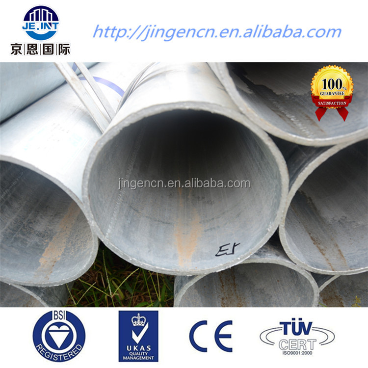 "2016 factory supply new product Galvanized pipe 3/4"" 1.5 2 stain less steel Q235 lowest price building materials"