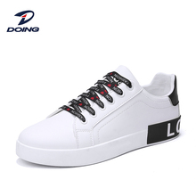 China manufacturer fashion design oem casual men skate shoes
