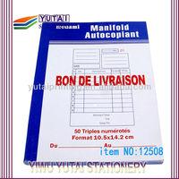 Xerox wide format 10.5*14.2cm triple invoice book