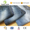 Touch Warm Pure Cotton Denim Fabric For Winter Coat