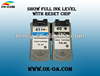 new compatible ink cartridge for canon pg40 refilled inkjet cartridge with reset chip