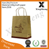 China paper bag manufacturer wholesale top selling hot-sale mini custom kraft paper gift bag