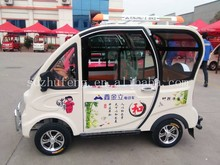 Hot selling Autos electric car for adults old people DF8