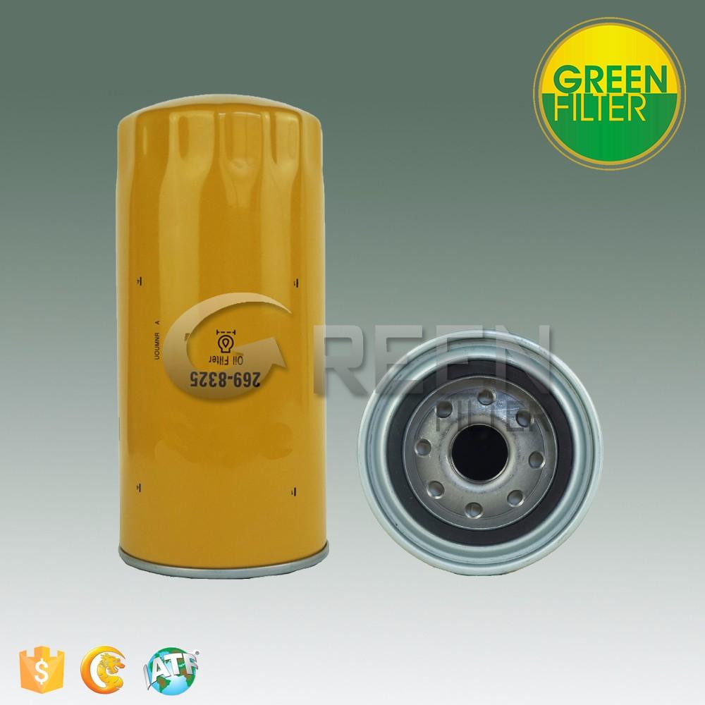 Type: Fuel Water Separator