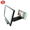 Portable mobile phone amplifier screen magnifier