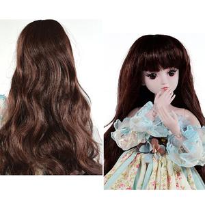 c8a6bb82a0a Doll Hair Wholesale, Hair Suppliers - Alibaba