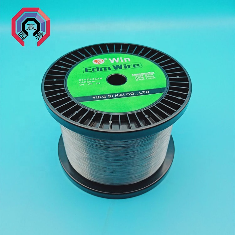 0.25mm 0.2mm High Spead EDM Zinc Coated Wire For EDM