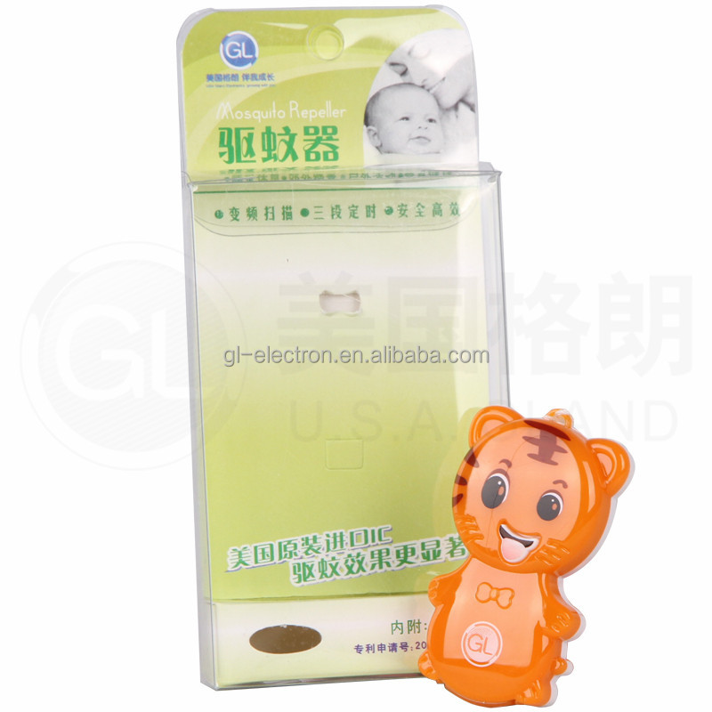 Cartoon portable mosquito repellent drive mosquitoes very effectively