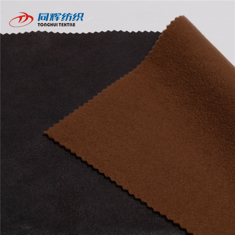 2019 Hot Selling High Quality 100% Polyester Suede Fabric, Bronzed Suede Fabric
