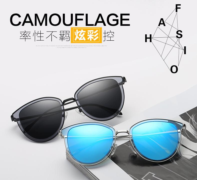 Venta al por mayor gafas de sol con lentes transparentes-Compre ...