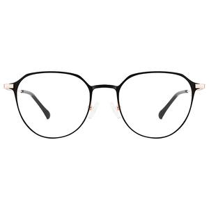 b66d748b4c Trendy Glasses Frames