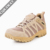 CQB.SWAT Fashion leisure sports shoes running shoes men