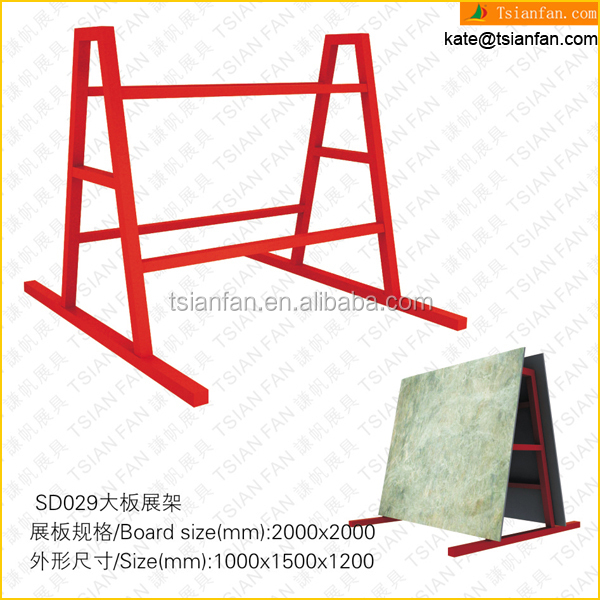 SD029 Stone  Display Stand.jpg