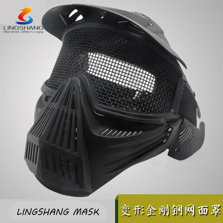Live CS combat training mask Paintball Airsoft combat anti-riot Transformers mask