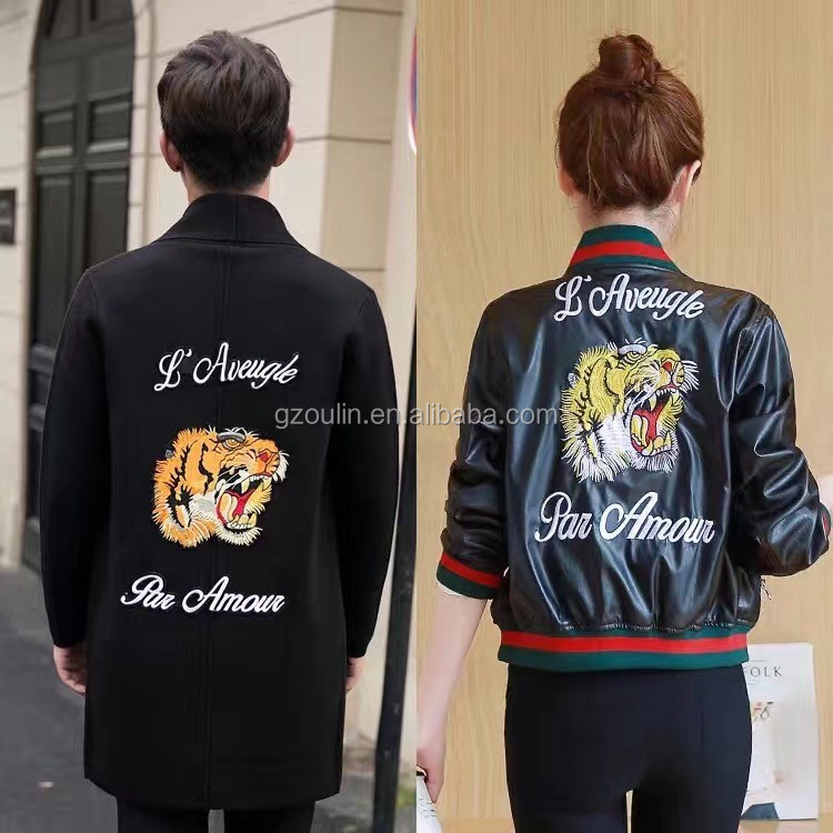 Custom embroidery patches factory direct selling fashion design sequins embroidery patches