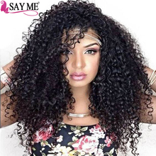 100% Virgin Mongolian Kinky Curly Natural Human Hair Extensions
