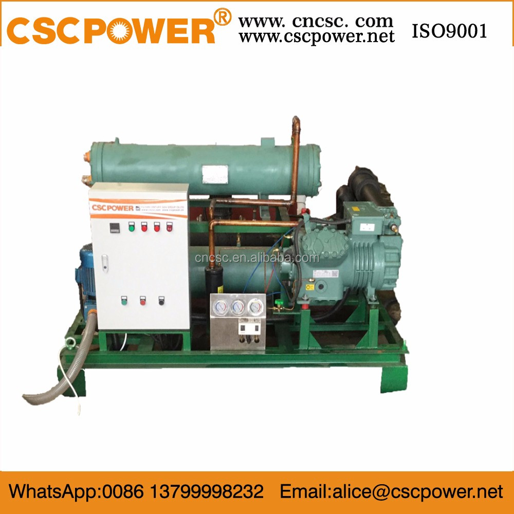 water cooled chiller of box type