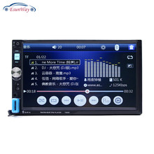 price of 2 Din Car Stereos Travelbon.us