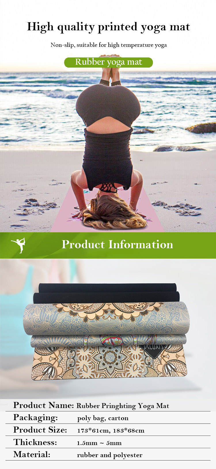 Hot Sale Customize Private Label Rubber Printing Yoga Mat with Bag