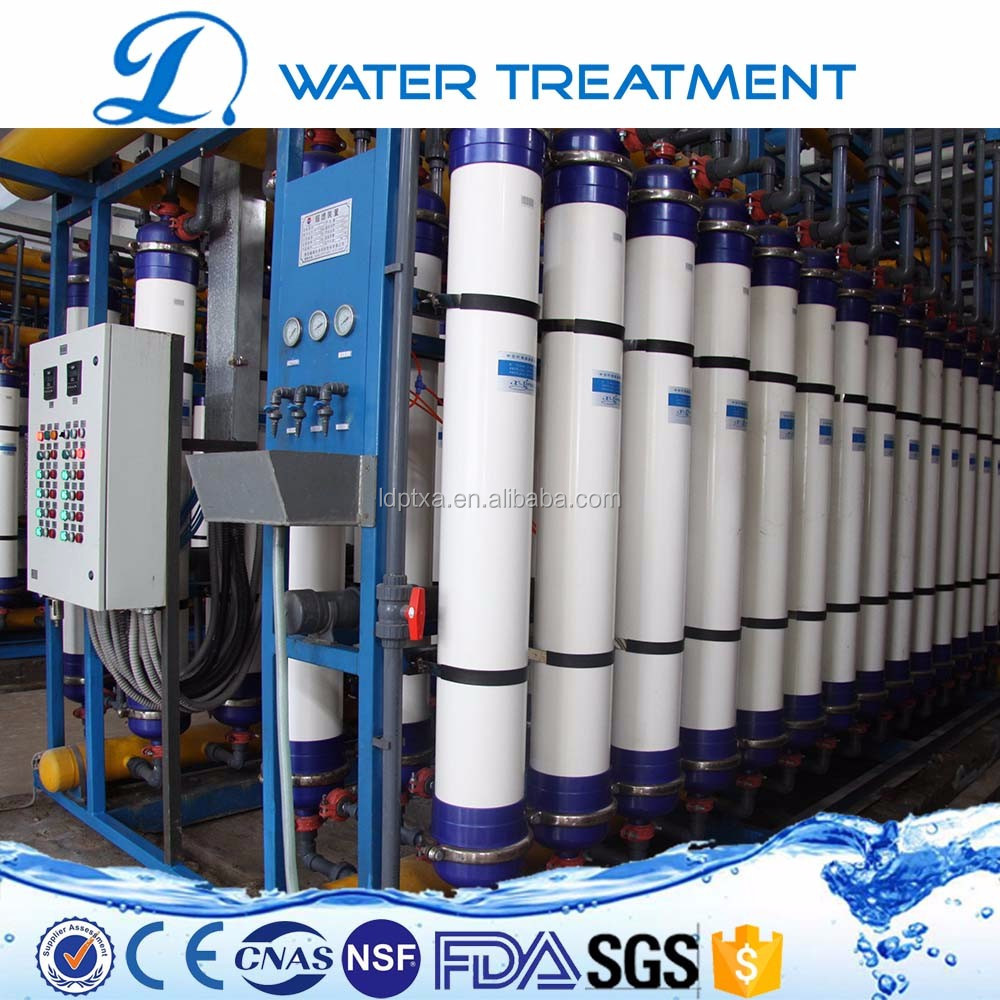 UF filter extract membrane drinking water treatment system