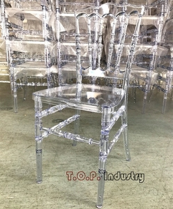 Polycarbonate Resin Ghost Napoleon Chair