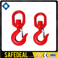 G80 Hardware Clevis Swivel Lifting Self Locking Safity Hook With Latch
