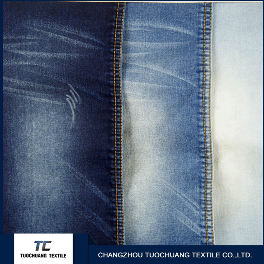 2016 new German technology cotton denim jeans fabric 10oz high pressure cleaning machine