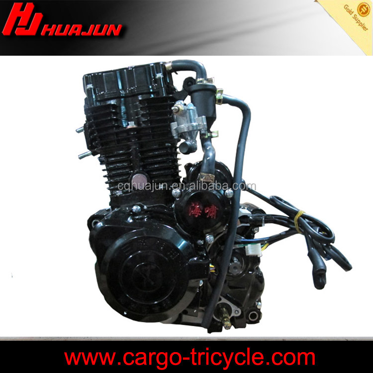 ZS hot sale 250cc motorcycle engine 4 cylinder for tricycle