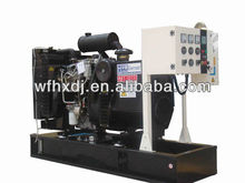 CE ISO EPA 10KVA-1875KVA water powered electric generator with famous brand engine for hot sales