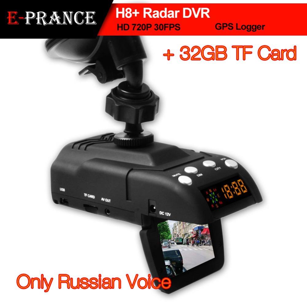 Оригинальный GR-H8 3 в 1 автомобилей радар-детектор + камера DVR + GPS анти радар-детектор русский голос + радар стрелка + G-sensor + GPS логгер + 32 ГБ TF карта