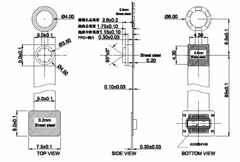 Smart Home Camera Module 5mm Camera Raspberry Pi 2 Hd Camera Module on